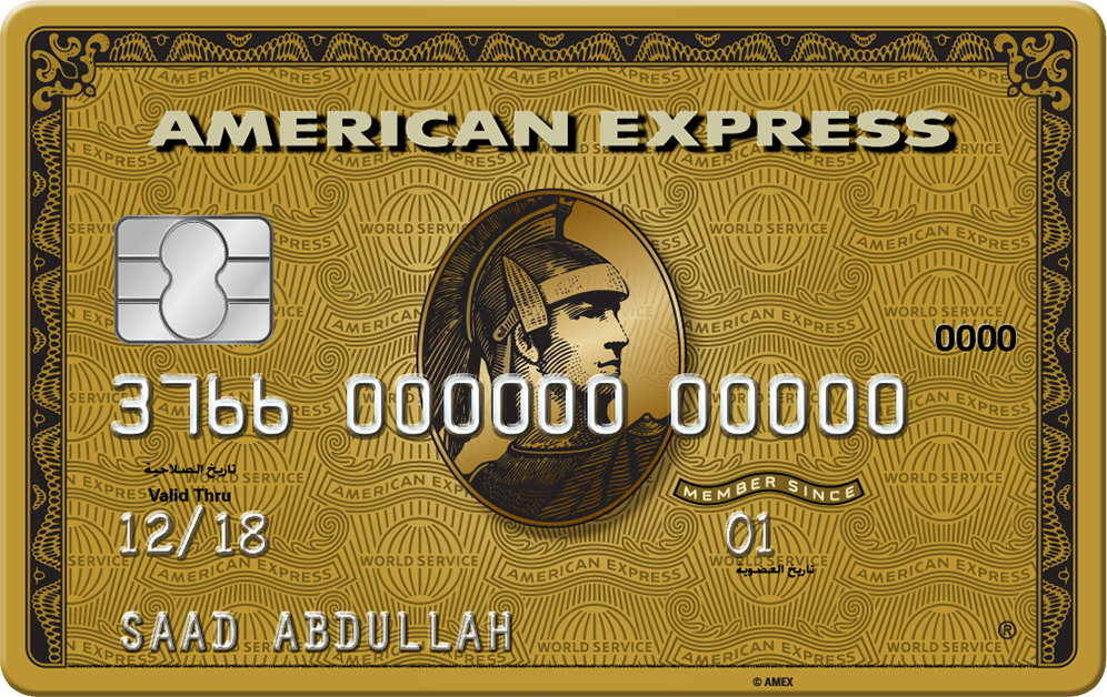 american express card business in india The american express® gold card is one of several charge cards offered by the  company overall, the gold card is a middle-of-the-road.