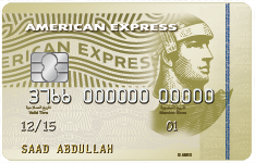 The American Express® Gold Credit Card