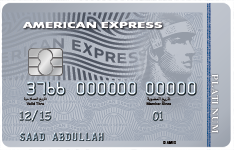 The American Express® Platinum Credit Card