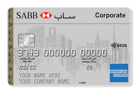 SABB American Express® Corporate Card
