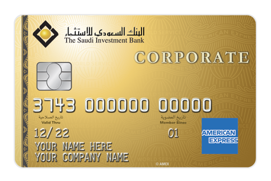 SAIB American Express® Corporate Card